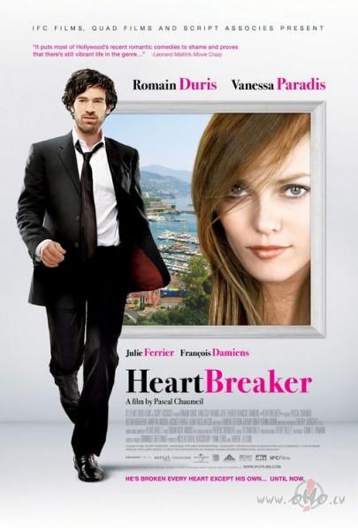 Filmas Sirdsāķītis plakāts