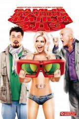 Vislabākā filma 3D plakāts