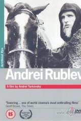 Andrejs Rubļovs plakāts
