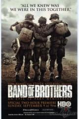 Ieroču brāļi plakāts