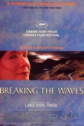 Filmas Šķeļot viļņus plakāts