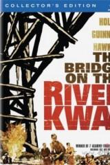 Tilts pār Kvai upi plakāts