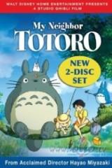 Mans kaimiņš Totoro plakāts