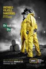 Breaking Bad plakāts