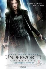 Tumsas pasaule 4 plakāts