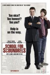 Neliešu skola plakāts
