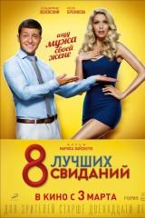 8 labākie randiņi plakāts